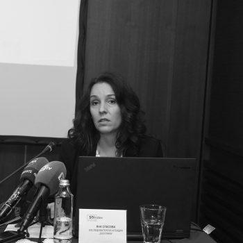 Яна Спасова